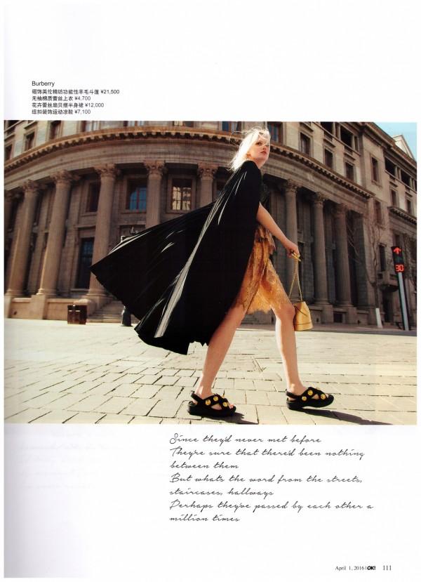 Dominika Twardzik dla OK magazine