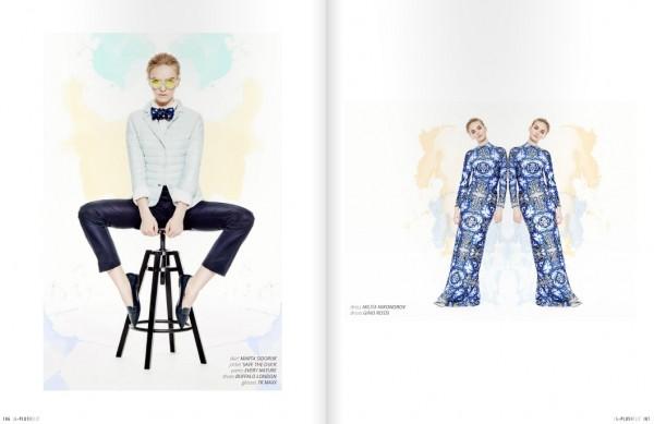 Inez Waszkiewicz dla La +Plus Belle Magazine